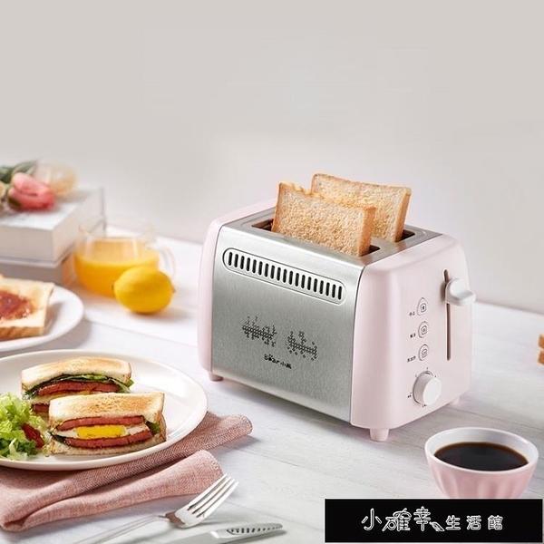 麵包機 DSL-A02E3多士爐烤麵包機不銹鋼吐司機6檔多功能早餐【全館免運】