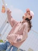 原創森女部落冬季加絨粉色大學T外套潮2018新款女長袖韓版寬鬆套頭
