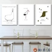 單幅 簡約創意客廳裝飾畫北歐背景墻畫餐廳壁畫臥室床頭掛畫【淘夢屋】