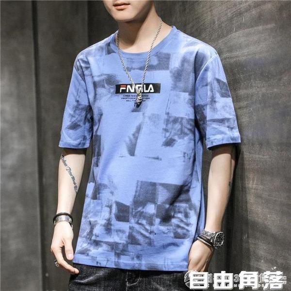 2020新款男士短袖t恤丅半袖體桖韓版潮流夏季男裝寬鬆上衣服 自由角落