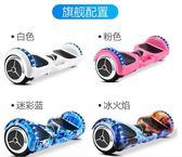 勁踏兩輪電動扭扭車雙輪兒童智能自平衡代步車成人體感思維平衡車