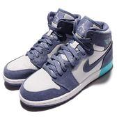 Nike Air Jordan 1 Retro High GG Blue Moon 藍 灰 麂皮 喬丹1代 女鞋 大童鞋【PUMP306】 332148-407