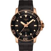 TISSOT Seastar 海星300米潛水機械錶(T1204073705101)43mm