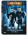 新動國際【未來戰士:魔鬼命令(DVD)】...