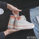 泫雅風高幫帆布鞋女鞋2020新款網紅夏季鞋子韓版百搭港風板鞋潮鞋 依凡卡時尚
