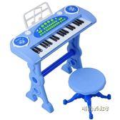 俏娃寶貝兒童鋼琴玩具女孩寶寶電子琴1-2-5周歲小孩生日禮物新年igo「時尚彩虹屋」