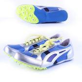 跑步釘鞋田徑男女跑釘鞋超輕短跑比賽釘子鞋學生體育中高考訓練鞋【名谷小屋】