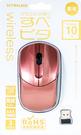 藍光無線滑鼠 M7132 (玫瑰金/蘋果金/鐵灰)