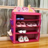 創意折疊寶寶鞋櫃兒童鞋架多層簡易牛津布可愛卡通幼兒園小孩鞋櫥-享家生活館 IGO