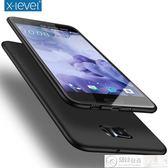 HTC U Ultra手機殼Ocean Note保護套磨砂硅膠軟殼男女款 居優佳品