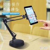 手機架桌面直播懶人平板支架ipad神器家用支座可調節多功能 LR21517『麗人雅苑』