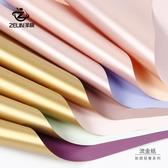 包花紙 澤林鮮花包裝材料 輕奢系列流金紙 韓式花束包裝紙花店雙面包花紙 WJ【米家】