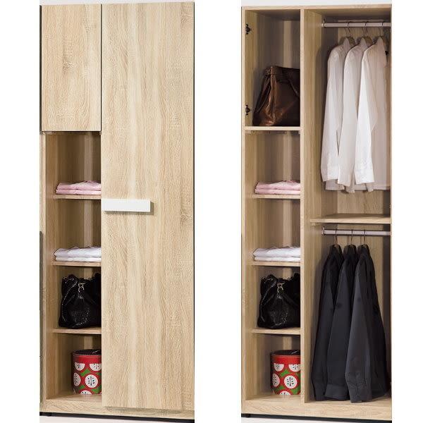 衣櫃 衣櫥 BT-26-4 多莉絲單門衣櫃【大眾家居舘】