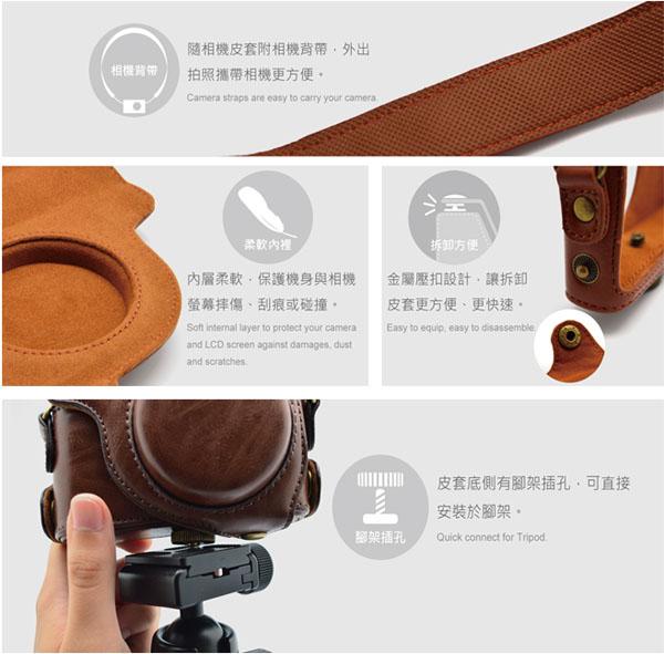 數配樂【Canon G7x m2 二代 新式復古皮套 黑色 棕色 送背帶】兩件式 相機包 保護套 底座