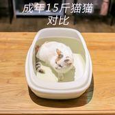 半封閉式貓砂盆大號貓盆開放式貓廁所貓沙盆貓屎盆貓咪用品送鏟子