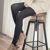 秋冬基本款   保暖小圓點針織踩腳褲