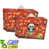 [COSCO代購] W89590 明治貓熊夾心餅乾組 35公克X36入/組 兩組裝