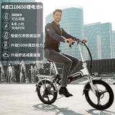 機車摺疊電動自行車鋰電池助力車迷你成人電瓶車男女士小型電動車  NMS 露露日記
