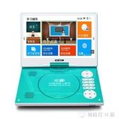 dvd播放機移動便攜式影碟機家用CD光盤vcd碟片兒童學生小型學習英語 創時代3c館YJT