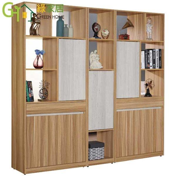 【綠家居】杜爾 時尚6.7尺多功能雙面隔間櫃/玄關櫃組合