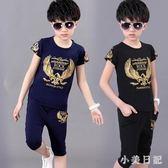 男童半袖套裝新款中大童短袖T恤兩件套十歲男孩衣服兒童中大尺碼8 qf4981【小美日記】