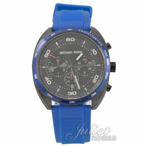 茱麗葉精品【專櫃款 全新現貨】MICHAEL KORS MK8612 石英不銹鋼運動腕錶.藍