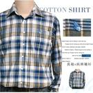 【大盤大】(S12868) 男 100%純棉 口袋格紋襯衫 格子棉T 法蘭絨 上班薄外套 保暖【L和2XL號斷貨】