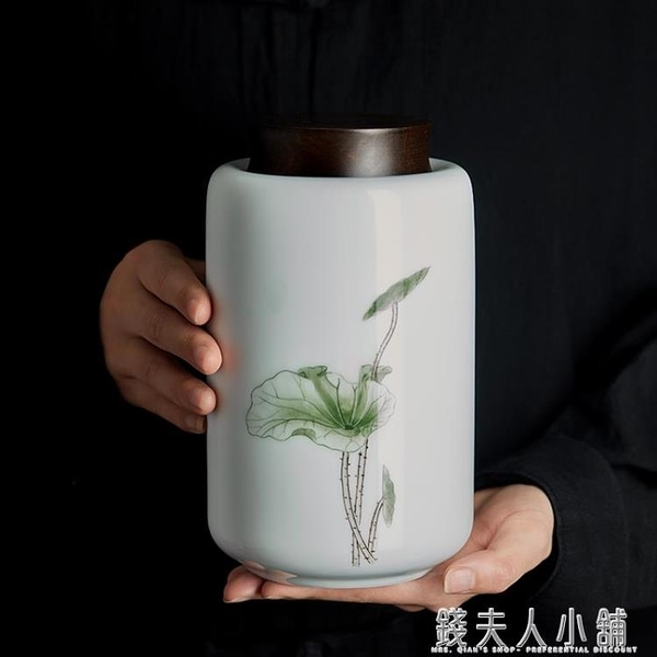 棲鳳居留香白瓷大號茶葉罐家用陶瓷罐創意高檔密封茶倉茶盒儲物罐 錢夫人小鋪