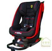 {家事達} 法拉利ISOFIX  成長型汽車安全椅座  -黑色  特價