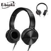 E-books S84 可翻摺DJ型耳罩式耳機黑