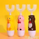 兒童電動牙刷 兒童電動牙刷U形全自動U型寶寶2-6-12歲小孩軟毛硅膠刷牙潔牙神器 嬡孕哺 免運