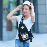韓版胸包女單肩包休閒女士包包時尚胸前包運動斜背包腰包