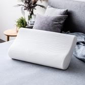 恆好眠防螨抗菌記憶枕曲線型H9/12cm