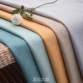 素色細麻布布料棉麻布料沙發布料面料亞麻純色防塵桌布背景布diy [快速出貨]