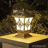太陽能柱頭燈戶外圍墻墻燈防水院燈
