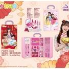 小伶彩妝玩具兒童化妝品手提箱女孩過家家妝扮套裝生日禮盒快速出貨