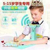 防近視坐姿矯正器學生讀書寫字架兒童糾正姿勢護眼保護器  全店88折特惠