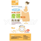 西川 GMP baby 免洗棉褲/免洗褲(5入)-XL