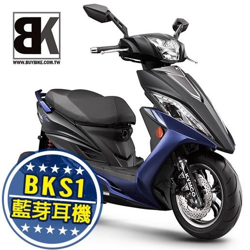 [買機車抽手機]新G6 150 雙碟 送BKS1藍芽耳機 賽事包 丟車賠車險 可申貨物稅4000汰舊換新(SR30GG)光陽