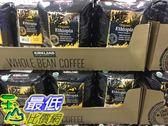 [COSCO代購] C1217294 KIRKLAND SIGNATURE 有機衣索匹亞咖啡豆 每包907公克