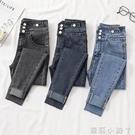 高腰牛仔褲女2020秋季新款設計感褲子緊身顯瘦遮肚子小腳鉛筆褲潮 蘿莉新品