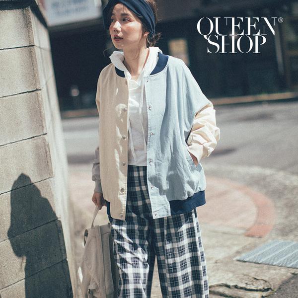 Queen Shop【02071118】配色斜紋棒球外套*現+預*