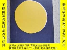 二手書博民逛書店16開英文原版罕見The Yellow World: Trust Your Dreams and They ll
