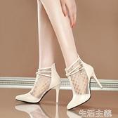 網紗靴 時裝網紗靴子女新款春夏細跟尖頭高跟鏤空涼靴后拉鏈百搭涼鞋 生活主義