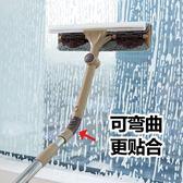 伸縮桿擦窗器雙面擦玻璃清潔工具加長洗擦窗戶刮玻璃器刷子玻璃擦igo      韓小姐