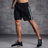 【全館】現折200運動短褲男速干五5分褲 夏薄款三分寬鬆大碼羽毛球健身訓練跑步褲