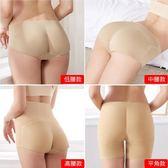 假屁屁股墊臀內褲女提臀神器臀部翹臀股豐臀夏季無痕性感蜜桃臀  易貨居