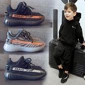 兒童椰子鞋透氣軟底男童鞋子2021年新款春款夜光女童運動鞋寶寶潮 幸福第一站