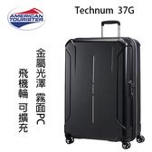 Samsonite 美國旅行者 AT Technum 37G 雙軌飛機輪 金屬光澤 防刮 可擴充 28吋行李箱 黑色
