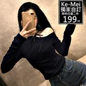 克妹Ke-Mei【AT56658】獨家,愛死了!心機鉚釘蝴蝶結綁帶露肩造型上衣